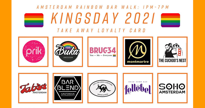 Rainbow Bar Walk